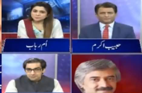 Ikhtilafi Note (Politics on Nawaz Sharif's Health) - 28th July 2019