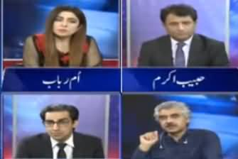 Ikhtilafi Note (Shahid Khaqan Abbasi Arrested) - 19th July 2019
