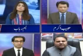 Ikhtilafi Note With Habib Akram (Opposition's Movement) - 12th April 2019