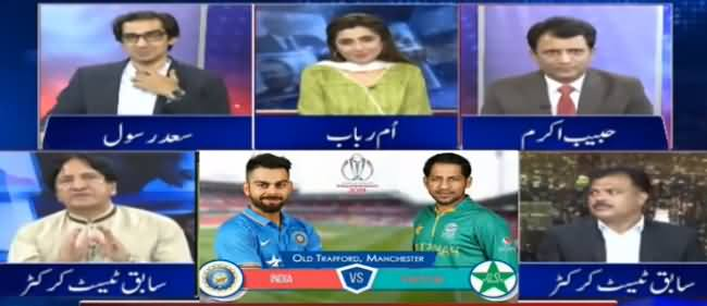 Ikhtilafi Note With Habib Akram (Pakistan Vs India) - 16th June 2019
