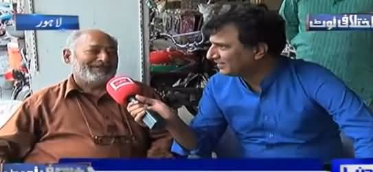 Ikhtilafi Note With Habib Akram (Public Views About PTI Govt) - 21st April 2019
