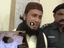 Imam Masjid Telling Briefly How He Raped and Then Killed the Child