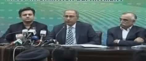 IMF Appreciate Pakistan's First Four Month Performance - Hafeez Sheikh And Chairman FBR's Press Conference