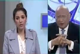 IMF Is Not Happy With Pakistan, But Pakistan Has To Go To IMF - Zafar Hilaly
