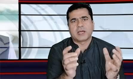 Importance of PM Imran Khan's Interview with Al Jazeera - Imran Riaz Khan's Analysis