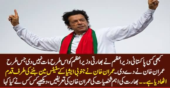 Important Indian & International Personalities Praise Imran Khan's Peace Gesture