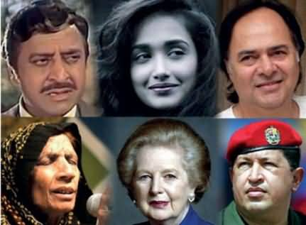 Important Personalities That Passed Away in 2013