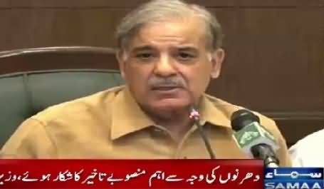 Important Projects Delayed Due to PTI & PAT Sit-ins - Shahbaz Sharif