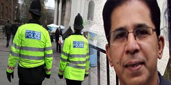 Imran Farooq Murder Case: 2 Main Characters Missing From Karachi - Shaheen Sehbai Report