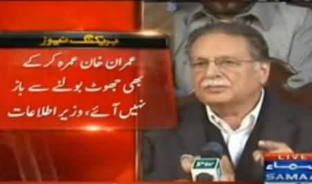 Imran Has Not Given up Lying Even After Umrah - Pervez Rashid Criticizing Imran Khan