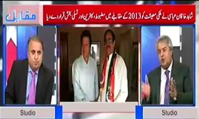 Imran Kha is over confident now, he should fear himself - Rauf Klasra Criticises Imran Khan