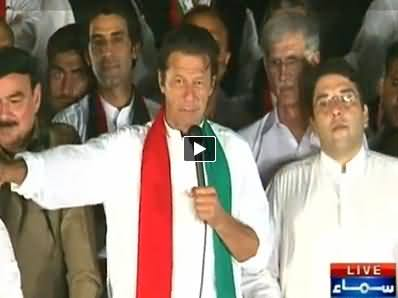 Imran Khan 4th Speech in PTI Azadi March at Red Zone Islamabad - 29th August 2014