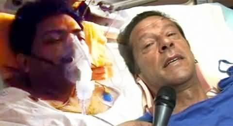 Imran Khan Aap To Ehsaan Framosh Nikley - by Abi Amir - 27th April 2014