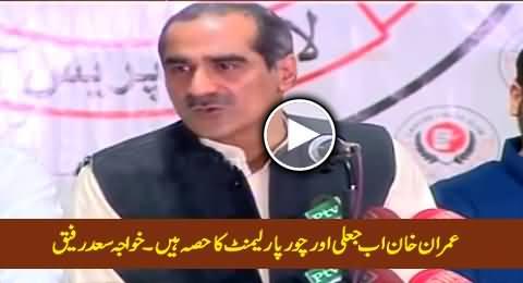 Imran Khan Ab Jaali Aur Choor Parliament Ka Hissa Hain - Khawaja Saad Rafique