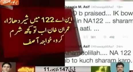 Imran Khan Ab Tu Sharam Karo, Haya Karo - Khawaja Asif Message After PMLN Victory