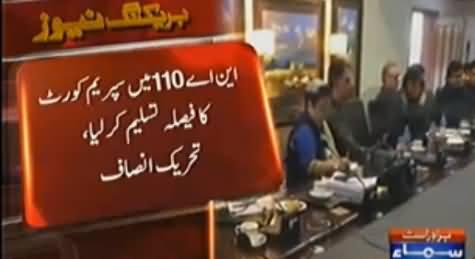 Imran Khan Accepts Supreme Court's Verdict on NA-110