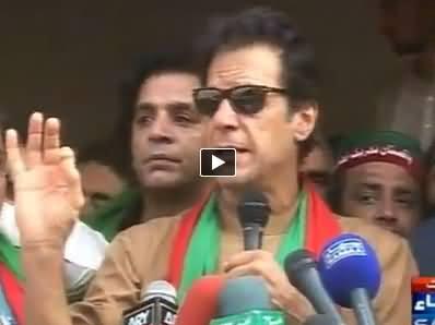 Imran Khan Address to Flood Victims at Jhang - 15th September 2014