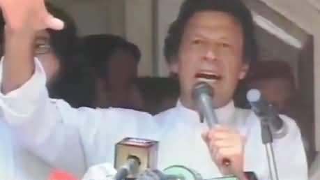 Imran Khan Address To Flood Victims in Rahim Yar Khan – 3rd August 2015