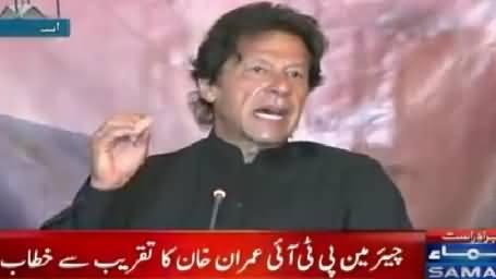 Imran Khan Addressees In Islamabad – 14th November 2015