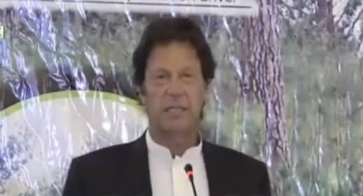Imran Khan Addresses Billion Tree Ceremony in Islamabad - 1st April 2017
