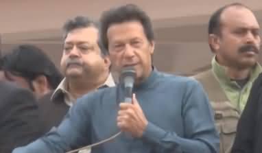 Imran Khan Addresses PTI Membership Campaign at Jhelum - 14th March 2018