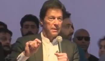 Imran Khan Addresses Social Media Summit In Islamabad - 10th March 2018