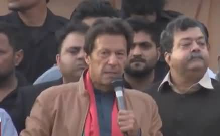 Imran Khan addresses workers in Khewra Camp 14th March 2018