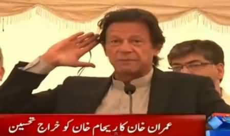 Imran Khan Addressing A Ceremony in Peshawar – 20th November 2015