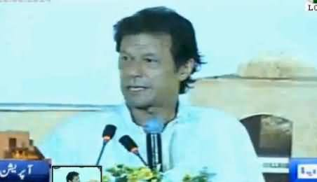 Imran Khan Addressing A Private University in Lahore and Criticizing the Govt