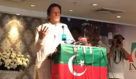 Imran Khan Addressing Insaf Professionals Forum in Lahore