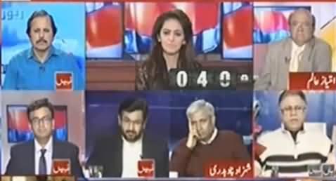 Imran Khan Admits of Taking Advantage of Amnesty Scheme - Watch Hassan Nisar Analysis