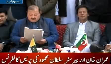 Imran Khan And Barrister Sultan Press Conference - 22nd February 2015