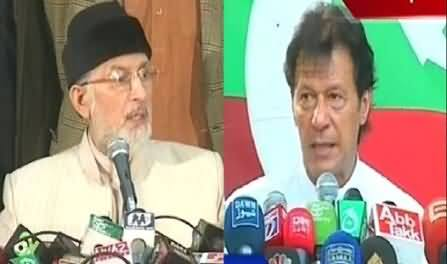 Imran Khan and Dr. Tahir ul Qadri Will Hold a Joint Protest on 11th May