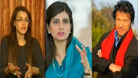 Imran Khan and Hina Rabbani Khar Are The Most Stylish Politicians of Pakistan - Nadia Hassan