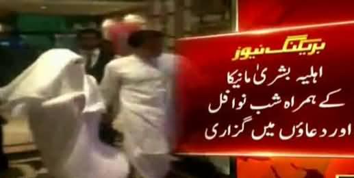 Imran Khan and His wife visited Roza-e-Rasool (PBUH) on 27th Ramadan