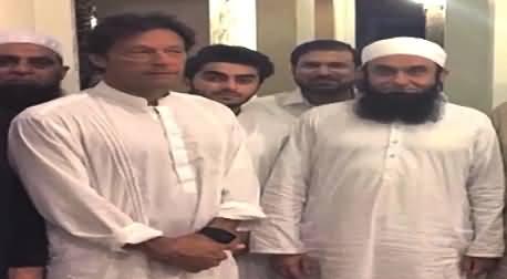 Imran Khan And Reham Khan To Perform Hajj with Maulana Tariq Jameel & His Wife