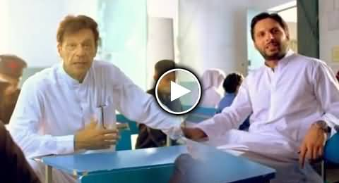 Imran Khan and Shahid Afridi Campaigning in Tameer e School Program Ad