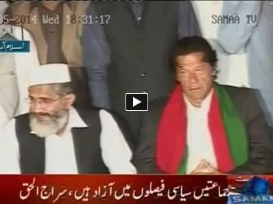 Imran Khan and Siraj ul Haq Joint Press Conference – 5th November 2014