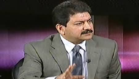 Imran Khan and Tahir ul Qadri Sit-ins Exposed the Hypocrisy of PMLN Leaders - Hamid Mir