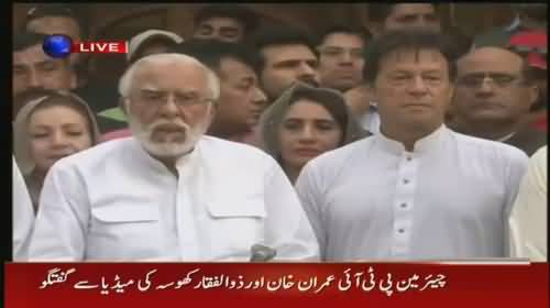 Imran Khan and Zulfiqar Zulfiqar Khosa´s media talk after Zulfiqar Khosa joins PTI
