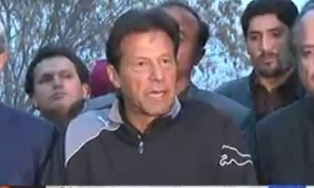 Imran Khan Announces Four Members PTI Legal Team For Panama Case