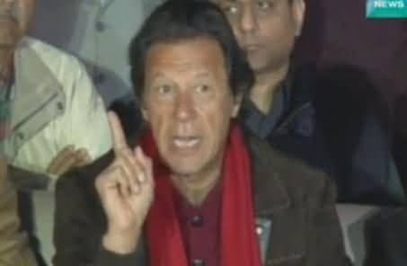 Imran Khan Announces to Hold Dharna Convention on 18th January in Islamabad