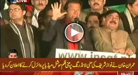 Imran Khan Announces to Make Nawaz Sharif's Money Laundering Film Viral on Social Media