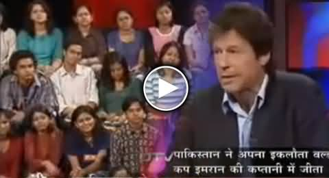 Imran Khan Answering the Questions of Indian Students - Must Watch