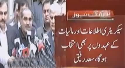 Imran Khan Apni Khawahishat Ke Ghulam Ban Chuke Hain - Khawaja Saad Rafique