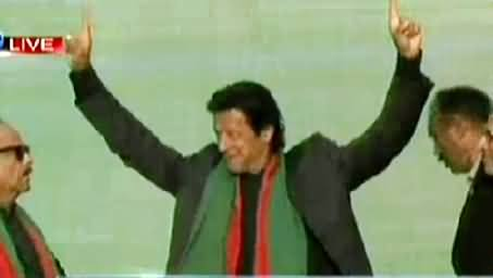 Imran Khan Arrives on Stage with Smiling Face, Jalsa is About to Start