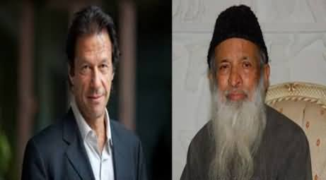 Imran Khan At No 12 and Abdul Sattar Edhi At 29, in The Most Admired Persons on the Planet