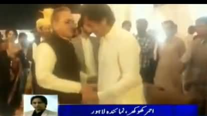 Imran Khan Attends Nephew's Marriage Ceremony in Lahore