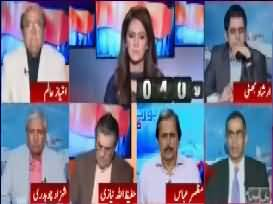 Report Card (Imran Khan's Disqualification Case) - 28th September 2017