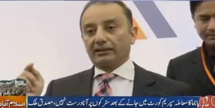 Imran Khan Aur Taliban Mein Koi Farq Nahi - Musadik Malik